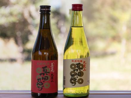 日本酒~SAKE~